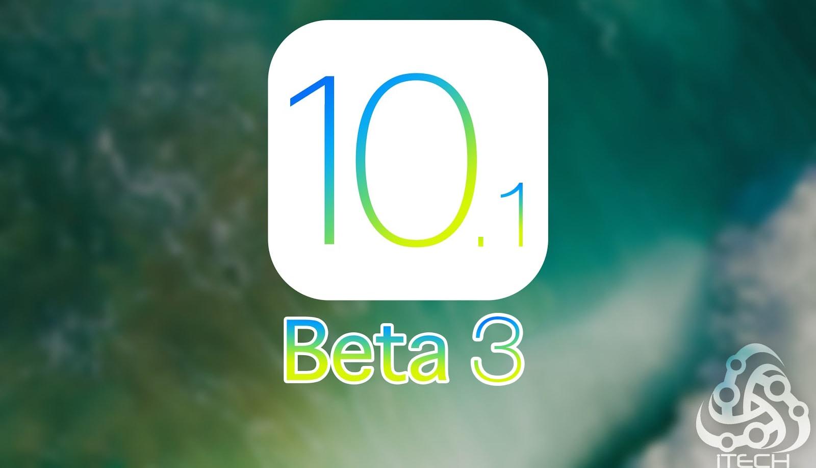 آبل تطلق iOS 10.1 beta 3