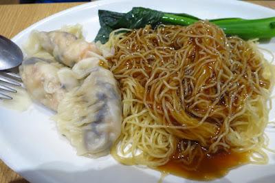 So Good Char Chan Tang, sui gao noodles