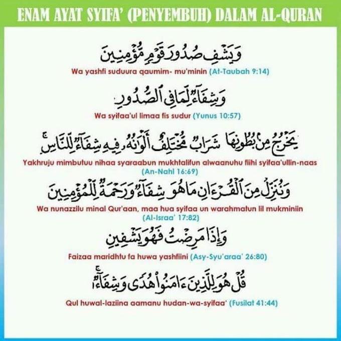 AMALKAN ENAM (6) AYAT SYIFA' INI