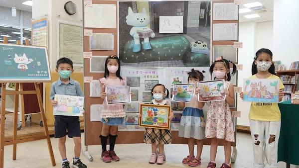 彰化市立圖書館「喜閱半半」見面會 小小畫家創意無限