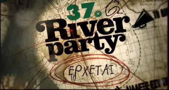 Τέλος η αγωνία στο Νεστόριο για την επιταγή του River Pary