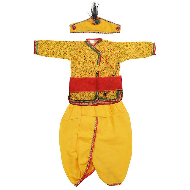 Lord Krishna Dress For Kids