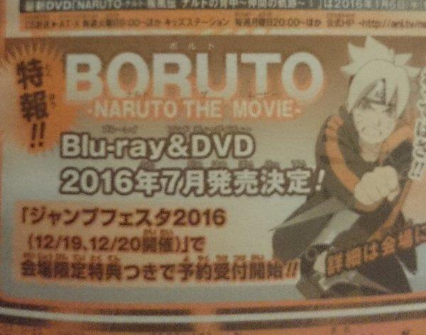 Zapowiedź wydania DVD i Blu-ray Boruto