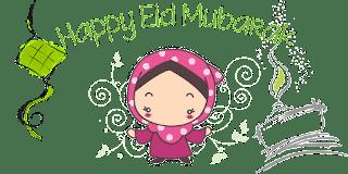 Happy Eid Mubarak 2018 Wishes