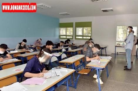 أخبار المغرب: هذه أسباب ضعف مستوى التلاميذ في مادة الرياضيات بالباكالوريا
