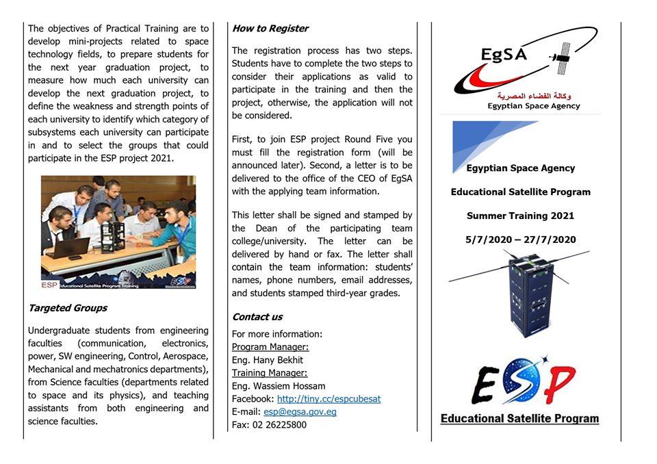 تفاصيل تدريب وكالة الفضاء المصرية Egyptian Educational Satellite Program