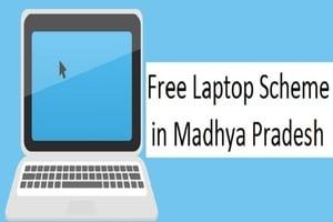 [Registration] मध्य प्रदेश फ्री लैपटॉप योजना 2020 Rs 25,000 अनुदान आवेदन