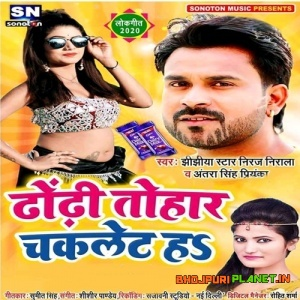 Dhodi Tahar Choclate Ha Mp3 Song download
