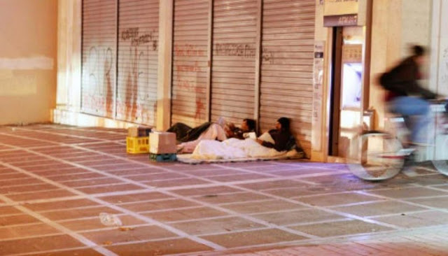 Εντυπωσιακή έρευνα. Το 10% κατέχει το 42% του πλούτου στην Ελλάδα