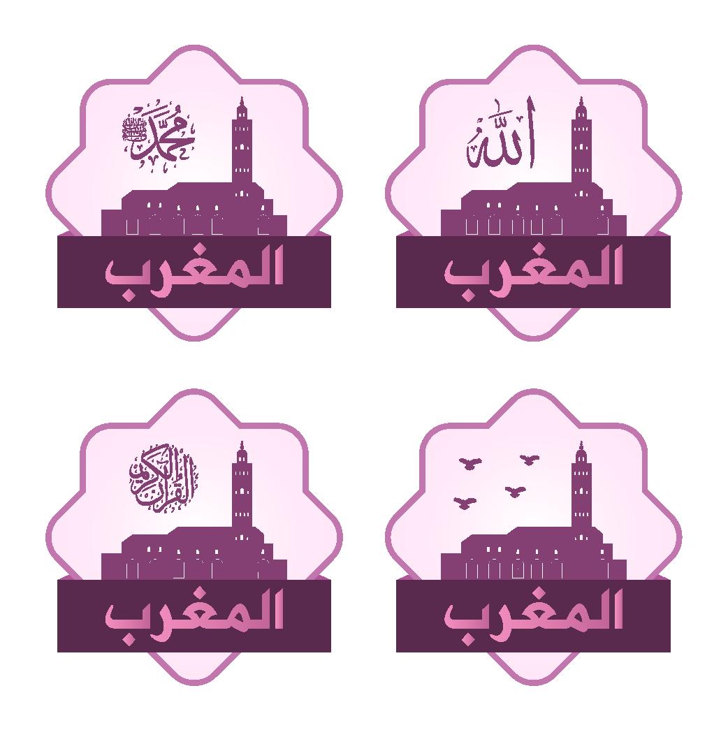 morocco logos vector svg eps png psd ai color free download #larache #city #morocco #maroc #arabic #islamic #tetouan #graphics #tanger #web #merrakech #vectorart #graphic #illustrator #icon #icons #vector #design #eps #graphicart #designer #logo #logos #photoshop #button #buttons #rabat #illustration #socialmedia #casablanca