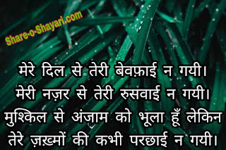 dhokha stetus,dhoka status,dhokha status