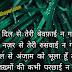 15+Bewafai Shayari dhokha status in hindi,Best bewfa status in hindi for Lovers.
