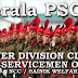 Lower Division Clerk -Ex-Servicemen only - NCC / Sainik Welfare