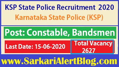 /2020/06/ksp-police-recruitment-2020-apply-for-2627-special-reserve-police-constable-bandsmen-recruitment.html