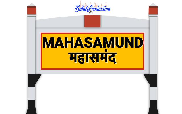 mahasamund