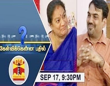Kelvikkenna Bathil 17-09-2016 Exclusive Interview with Sasikala Pushpa, Rajya Sabha MP
