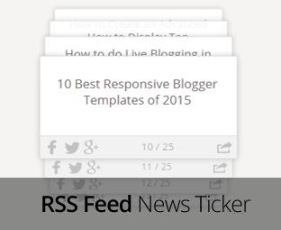 كيفية اضافة تغذية ال RSS احترافية للبلوجر