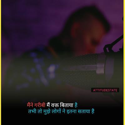 status in hindi with emoji