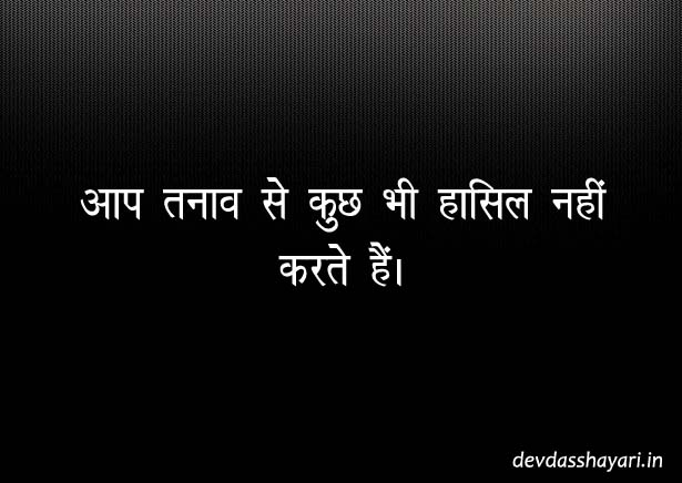 Motivational Quotes in Hindi with photos