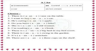 قواعد اللغة الانجليزية للصف الاول الابتدائى كونكت بلس 1 الترم الثانى connect plus 1 term 2 موقع درس انجليزي