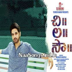 Chi La Sow Songs, Mp3, Wallpaper, Stills, Poster, Teaser, Firslook