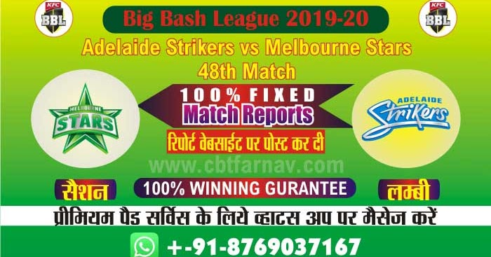 Big Bash T20 Today Match Prediction | IPL 2020 Who Will ...