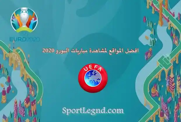 افضل تطبيق لمشاهدة المباريات,افضل برنامج لمشاهدة قنوات بين سبورت 2021,افضل برنامج لمشاهدة قنوات بين سبورت,تطبيقات لمشاهدة المباريات,يورو 2020,افضل 4 مواقع لمشاهدة المباريات,افضل تطبيق لمشاهدة مباريات كرة القدم 2020,مباريات اليوم,افضل تطبيق لمشاهدة المباريات 2020,جدول مباريات يورو 2020,مباريات اليوم والمعلقين,تطبيق لمشاهدة المباريات,مواقع لمشاهدة مباريات الجزائر دون تقطيع,افضل تطبيق لمشاهدة المباريات 2021,افضل تطبيق لمشاهدة مباريات كرة القدم,افضل تطبيق لمشاهدة