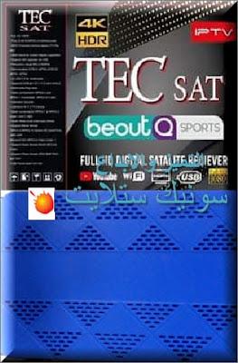 فلاشة مسحوبه TEC SAT beout معالج SUNPLUS 1507-8M