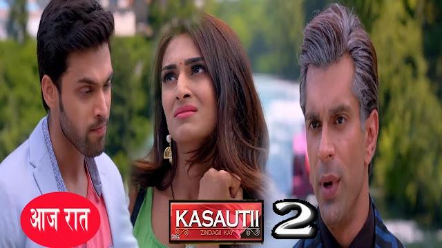 Big Blunder : Anurag Mr Bajaj's deadly game Prerna in trouble in Kasauti Zindagi Kay