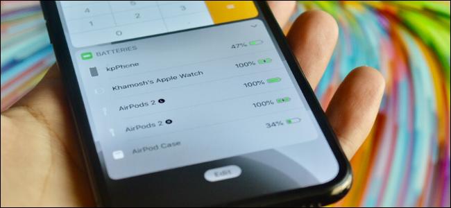 التحقق من بطارية AirPods من عنصر واجهة iPhone و Apple Watch