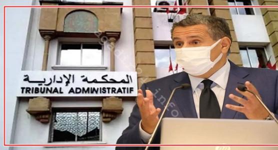 لهذا السبب رفضت المحكمة الإدارية في أكادير طعن العدالة والتنمية في لائحة عزيز أخنوش