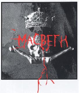 Macbeth Duncan