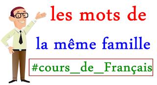Liste de familles de mots (exemples des mots de la même famille)