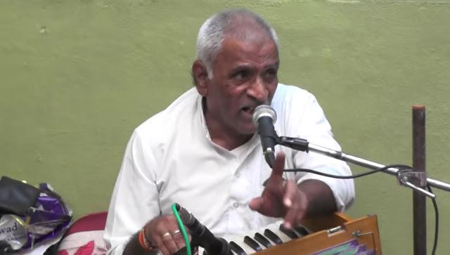 जरा देर ठहरो राम - भुवाणा क्षेत्र की विशेष गायकी Lyrics