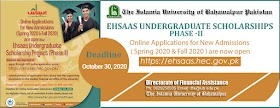 Ehsaas Undergraduate Scholarships Phase-II Online Apply, Eligibility Criteria, Ineligibility Conditions, Last Date and Require Documents