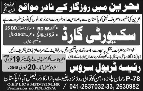Latest Overseas Jobs in Bahrain for Security Guards 15 Feb 2018