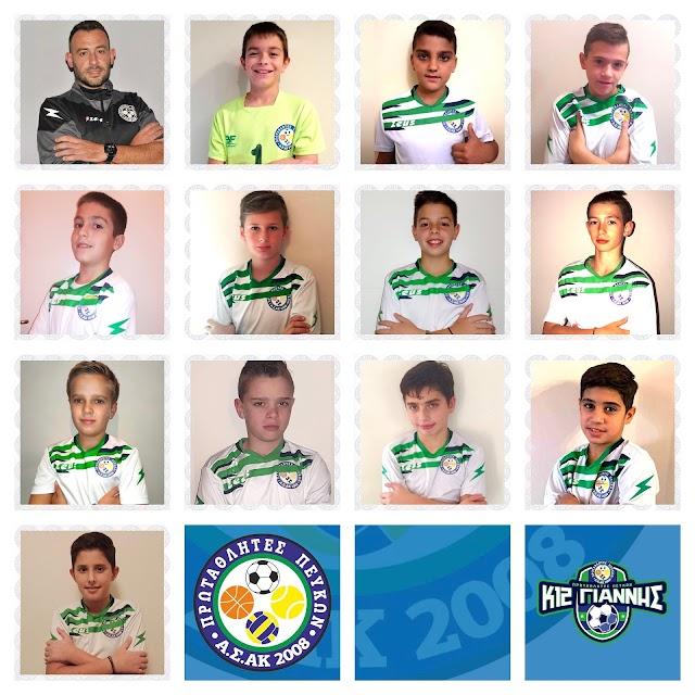 Κ12 Ποδόσφαιρο | ROSTER Ομάδας 2020-21