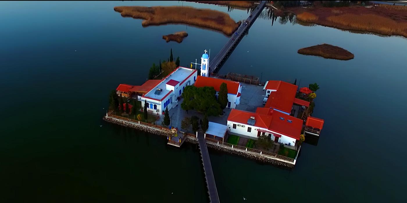 porto-lagos
