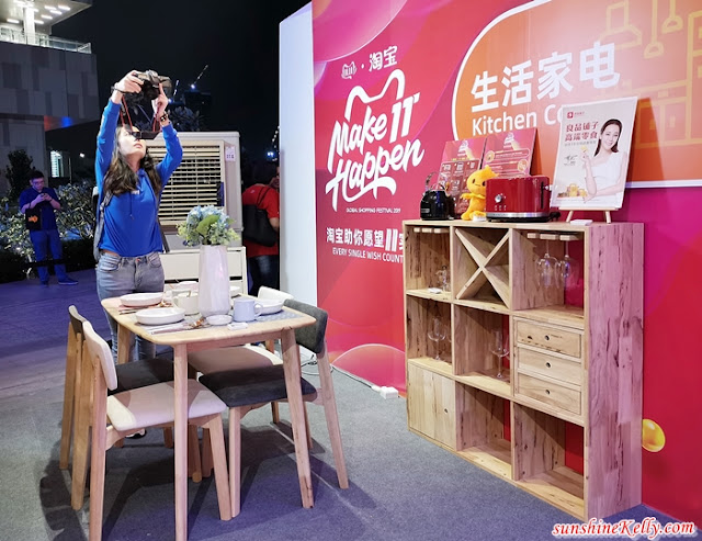 Alibaba 11.11, Taobao 11.11, Alibaba 11.11 Global Shopping Festival 2019 Kick-Off Party, 11.11 Global Shopping Festival, Global 11.11 Online Shopping, Taobao, Alibaba, Tmall, online shopping, lifestyle, 11.11