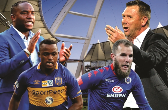 The grand prize of R8m is at stake when CT City lock horns with SuperSport Utd in the MTN8 Final!