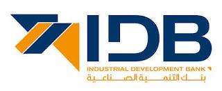 سويفت بنك التنمية الصناعية