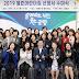 광명시, 2019년 열린어린이집 37개소 선정...안심보육 앞장