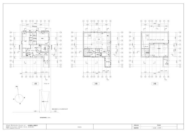 旗竿地に計画した狭小都市型の木造三階建て住宅 平面図