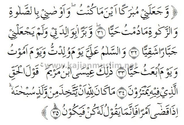 Surah Maryam Translation, Ayat 31-35