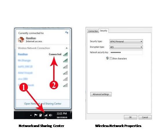 Desktop या Laptop में अपने WiFi का पासवर्ड कैसे पता करे