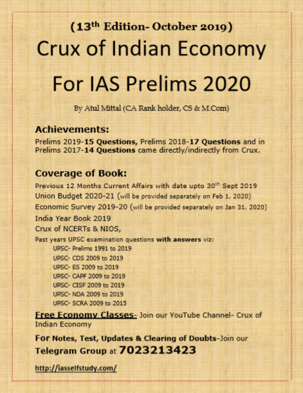 Crux-of-Indian-Economy-October-2019-For-UPSC-Exam-PDF-Book