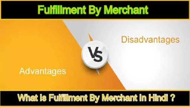 Amazon Prime fulfillment by merchant (fbm) pros and cons in Hindi