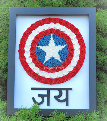 Paper Quilling Captain America Shield