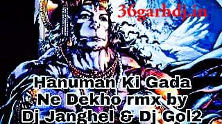 Hanuman Ji Ki Gada Ko dekho Kaise Gadar Mataye Hai dj Gol2 & dj Janghel Bhakti mix dj Song UT Mix 2019
