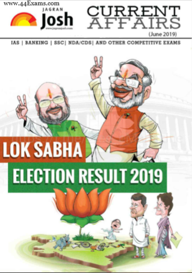 Jagran Josh Current Affairs (June 2019) : For All Competitive Exam PDF Book